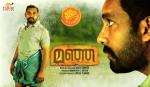 8866manja malayalam movie photos 55 0