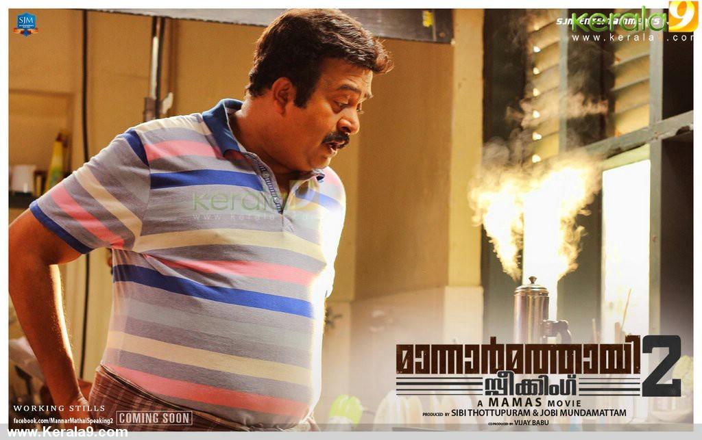 mannar mathai speaking 2 malayalam movie photos