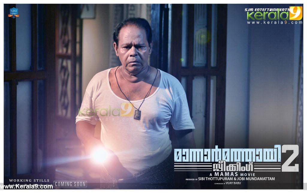 mannar mathai speaking 2 movie innocent photos 00