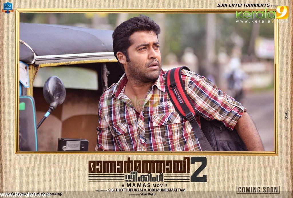 mannar mathai speaking 2 movie pictures 003