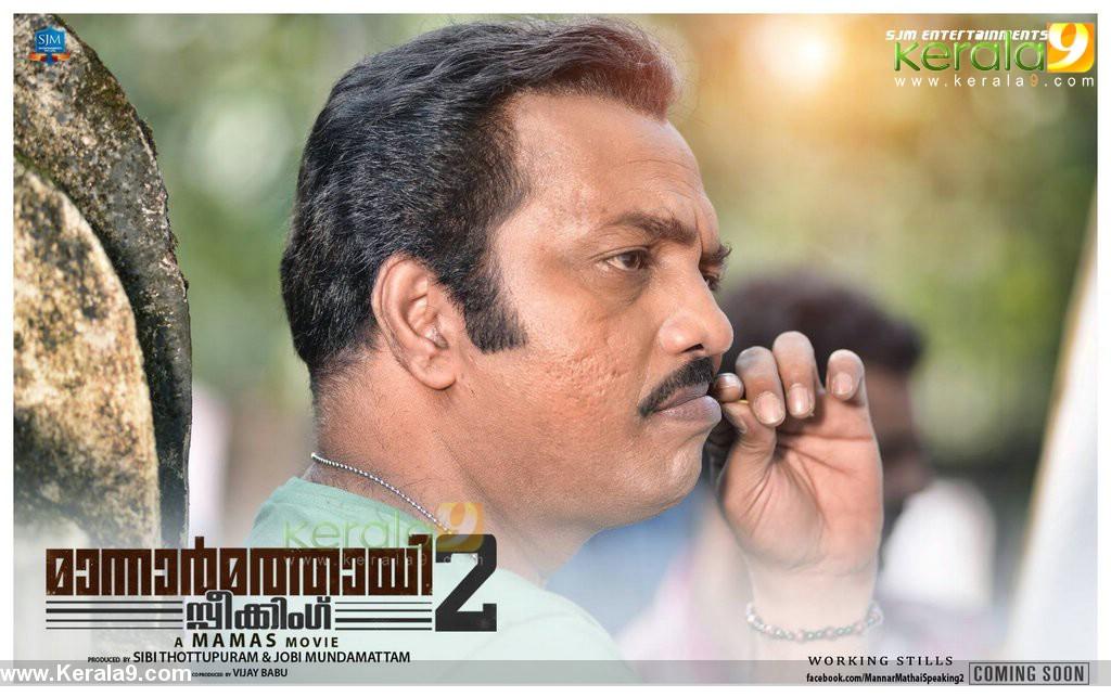 mannar mathai speaking 2 movie pictures