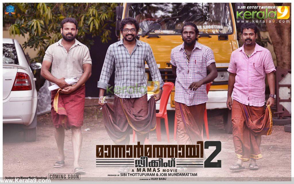 mannar mathai speaking 2 movie stills 010