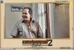 mannar mathai speaking 2 movie innocent photos 002