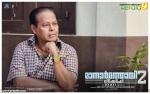 mannar mathai speaking 2 movie innocent photos