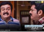 mannar mathai speaking 2 movie pictures 00