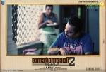 mannar mathai speaking 2 movie pictures 004