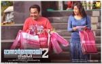 mannar mathai speaking 2 movie stills 009
