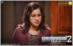 mannar mathai speaking 2 movie stills 011