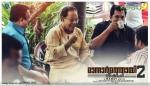 mannar mathai speaking 2 movie stills 015
