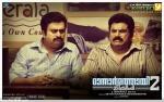 mannar mathai speaking 2 movie stills