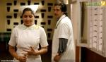 980maram peyyumbol malayalam movie vineeth pictures 66 0
