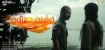 mariyam mukku malayalam movie pics 001