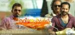 mariyam mukku malayalam movie pics 002