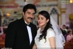 marupadi malayalam movie pictures 353