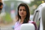 priyanka in mask malayalam movie stills 0932 1