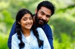 mazhayath malayalam movie pictures 443