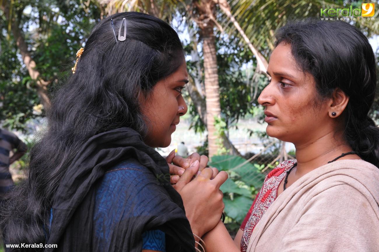 minnaminungu the firefly malayalam movie photos