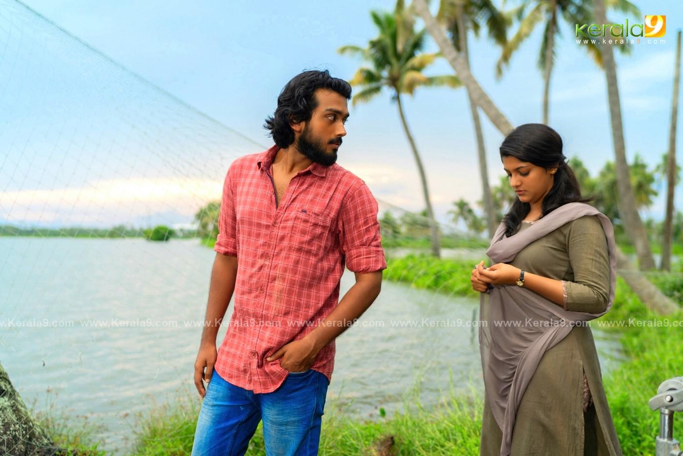 mr and mrs rowdy malayalam movie photos