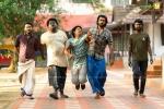 mr and mrs rowdy malayalam movie photos 1
