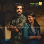 mr and mrs rowdy malayalam movie stills  1
