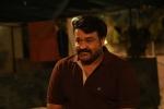 munthirivallikal thalirkkumbol movie mohanlal pics 200 001