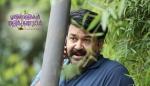 munthirivallikal thalirkkumbol movie stills 100 003