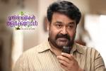 munthirivallikal thalirkkumbol movie stills 100 011