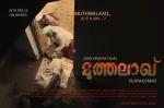muthwalaaq movie stills