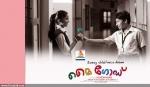 my god malayalam movie photos 006