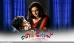 my god malayalam movie stills 001