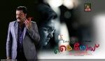 my god malayalam movie stills 002