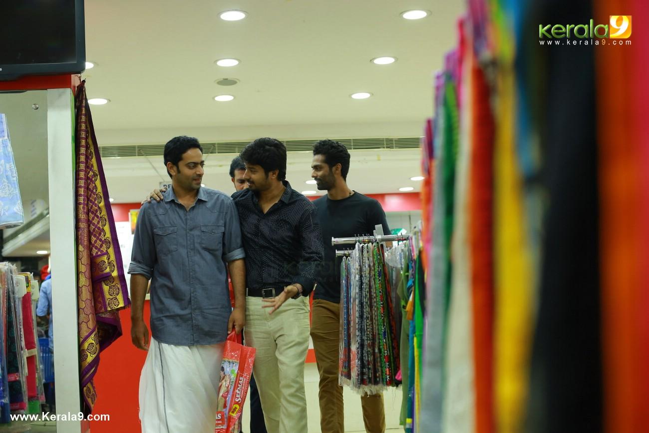 naam malayalam movie photos 092 3