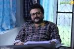 5497nadan malayalam movie stills 13 0