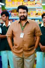 namadhu tamil movie mohanlal stills 100 003