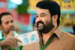 namadhu tamil movie mohanlal stills 100