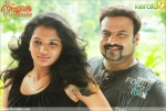 5241namboothiri yuvavu @43 malayalam movie photos 00 0