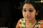 6901namboothiri yuvavu @43 malayalam movie pics