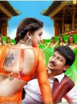 nanbenda tamil movie pictures