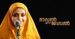 anu sithara in naval enna jewel malayalam movie stills 001