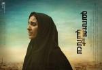 naval enna jewel malayalam movie stills 004