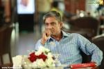 naval enna jewel malayalam movie pics 200 002