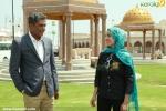 naval enna jewel malayalam movie pictures 305 005