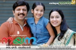 nayana malayalam movie stills 001