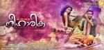 neeharika malayalam movie photos 001