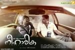 neeharika malayalam movie photos 002