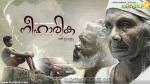 neeharika malayalam movie photos 003