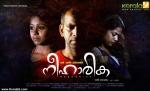 neeharika malayalam movie photos 004