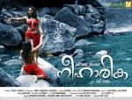 neeharika malayalam movie photo
