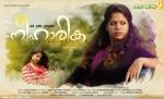 neeharika malayalam movie stills 005