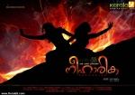 neeharika malayalam movie stills 008